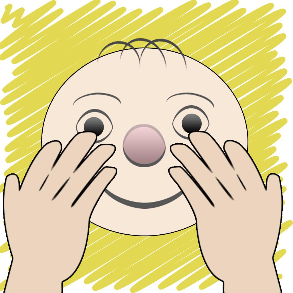 Peekaboo Baby Laugh